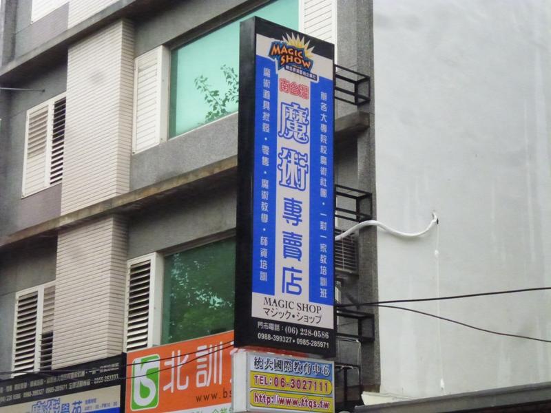 f:id:hitachibana:20140921083229j:plain