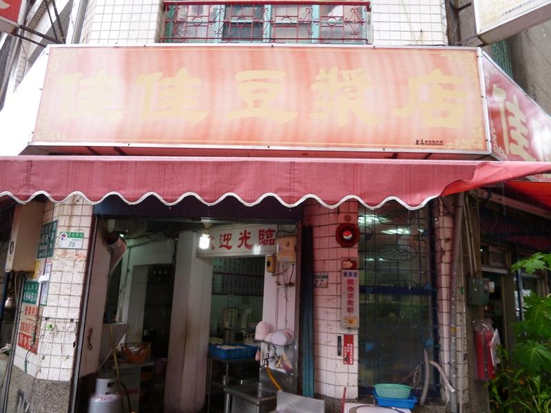 f:id:hitachibana:20140922095304j:plain