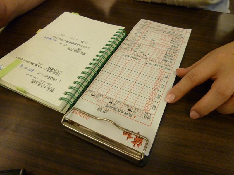 f:id:hitachibana:20140922115206j:plain