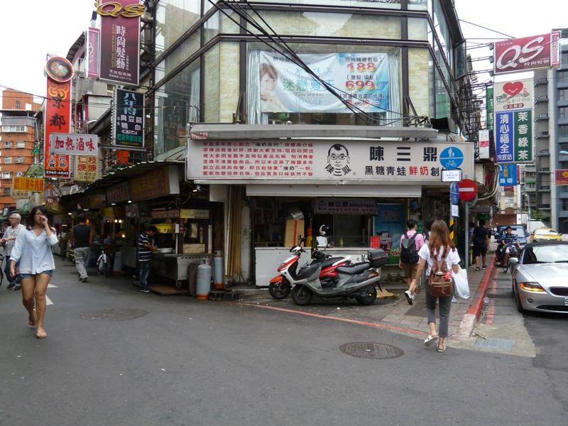 f:id:hitachibana:20140922132900j:plain