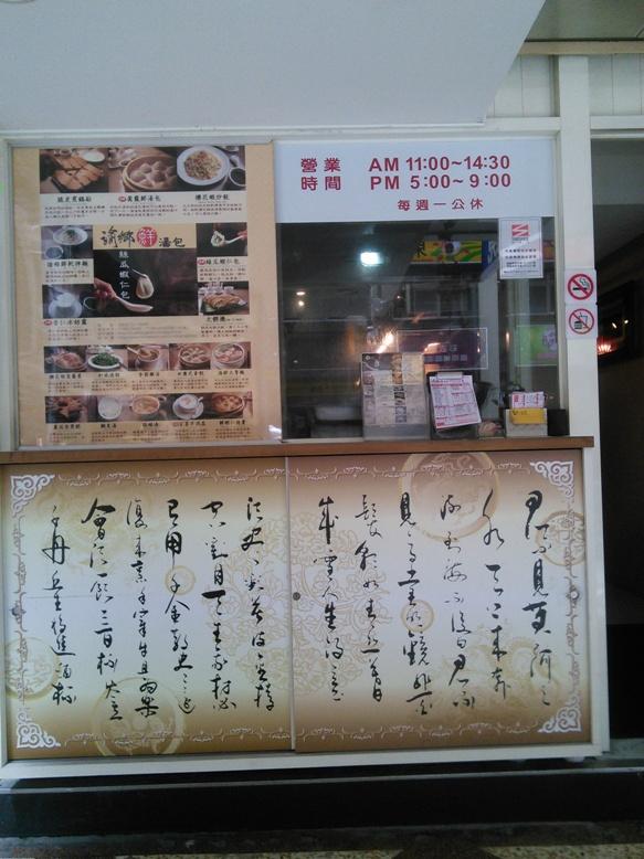 f:id:hitachibana:20140923111721j:plain