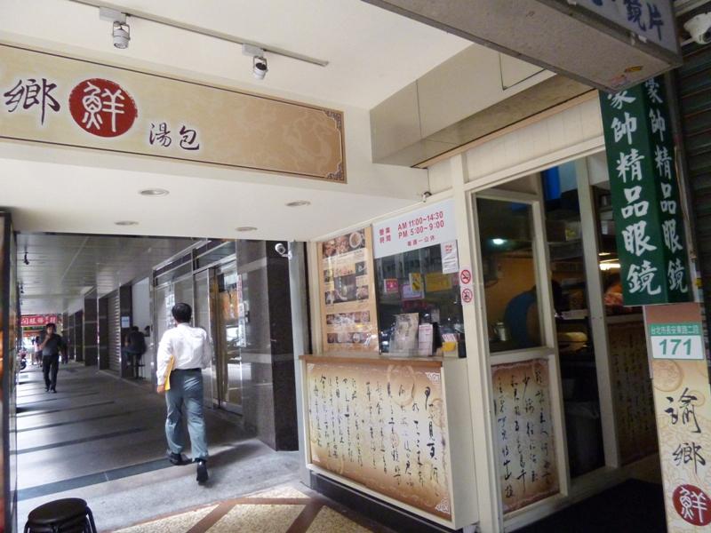 f:id:hitachibana:20140923111838j:plain