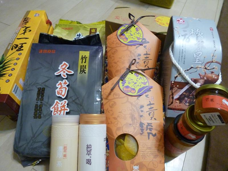 f:id:hitachibana:20140923224423j:plain