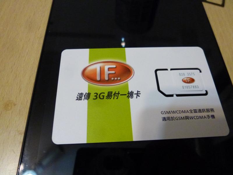 f:id:hitachibana:20140923225720j:plain