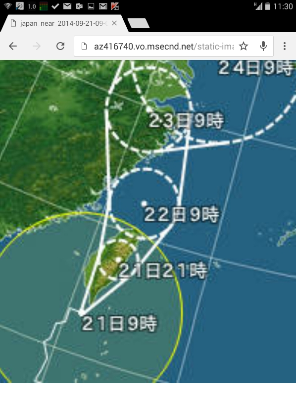 f:id:hitachibana:20140928100455j:plain