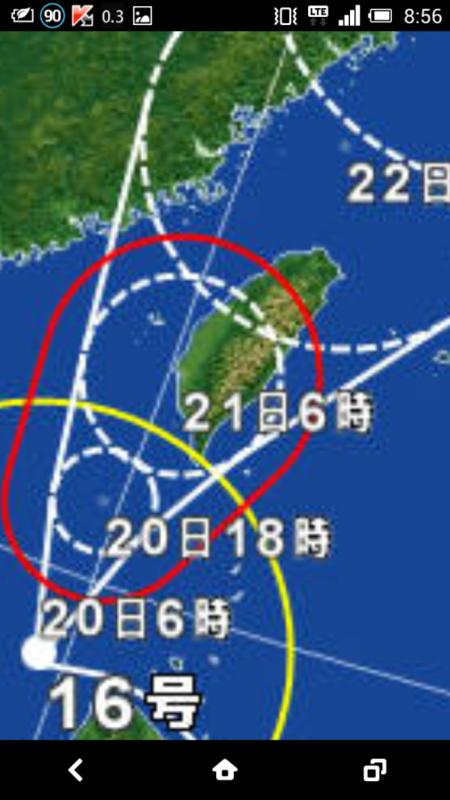 f:id:hitachibana:20140928104925p:plain
