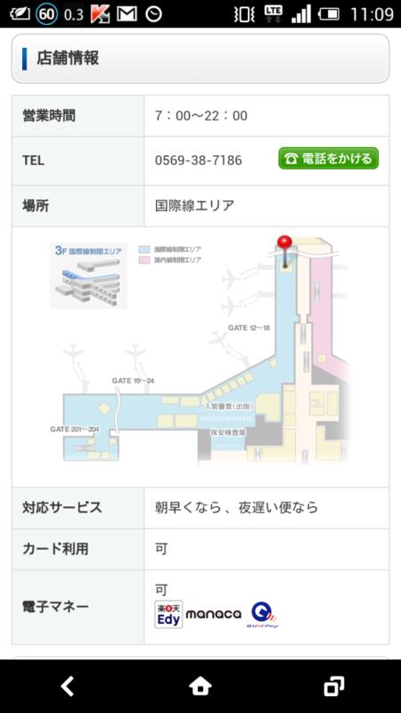f:id:hitachibana:20140928104933p:plain
