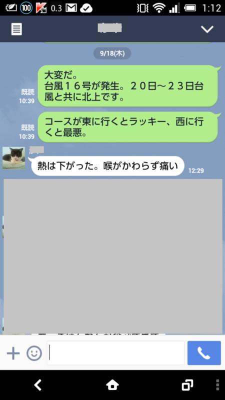 f:id:hitachibana:20140928104939p:plain