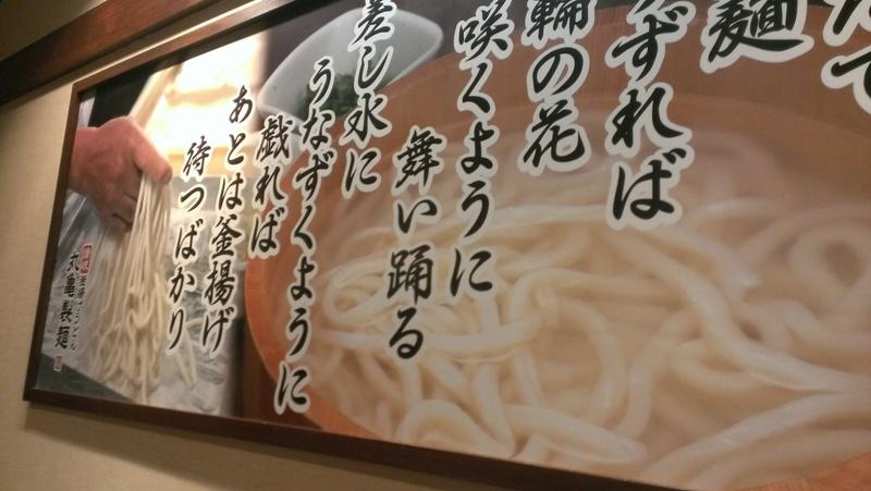 f:id:hitachibana:20141103215033j:plain