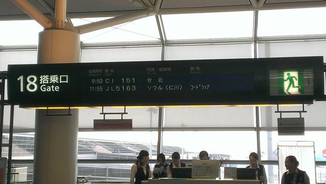 f:id:hitachibana:20150430090324j:plain