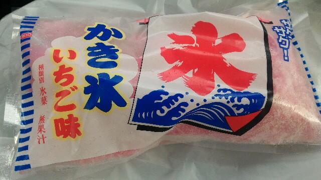 f:id:hitachibana:20160818213419j:image