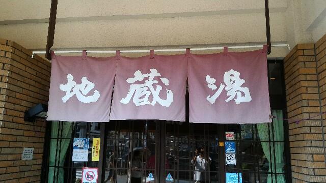 f:id:hitachibana:20160818214435j:image