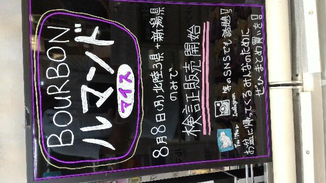f:id:hitachibana:20160822082011j:image