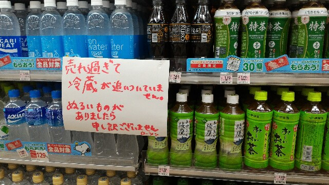f:id:hitachibana:20160822082133j:image