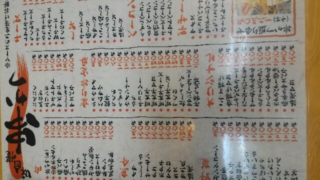 f:id:hitachibana:20160823081947j:image