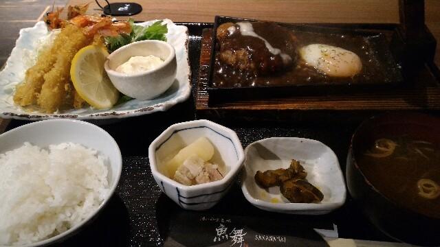 f:id:hitachibana:20160823111532j:image
