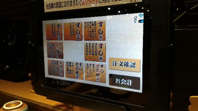 f:id:hitachibana:20160906081426j:image