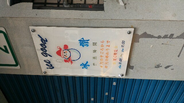 f:id:hitachibana:20160920231909j:image