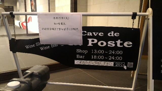 f:id:hitachibana:20161004083920j:image