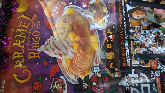 f:id:hitachibana:20161005082857j:image