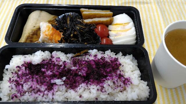 f:id:hitachibana:20161015151852j:image