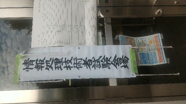 f:id:hitachibana:20161025082122j:image