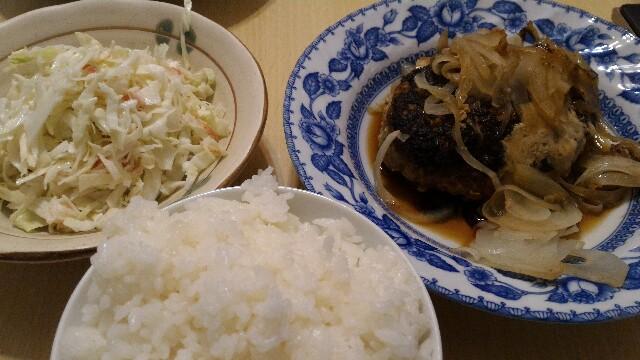 f:id:hitachibana:20161025082901j:image