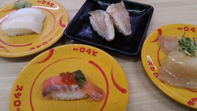 f:id:hitachibana:20161025083736j:image