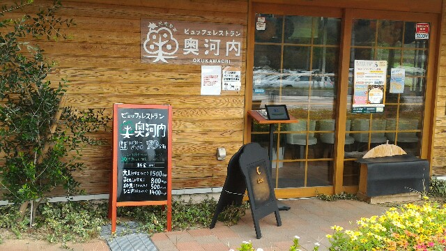 f:id:hitachibana:20161025084311j:image