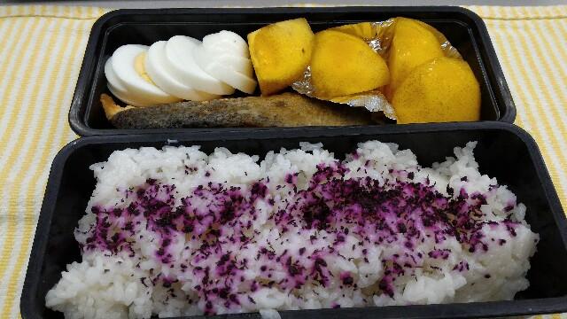 f:id:hitachibana:20161026081629j:image