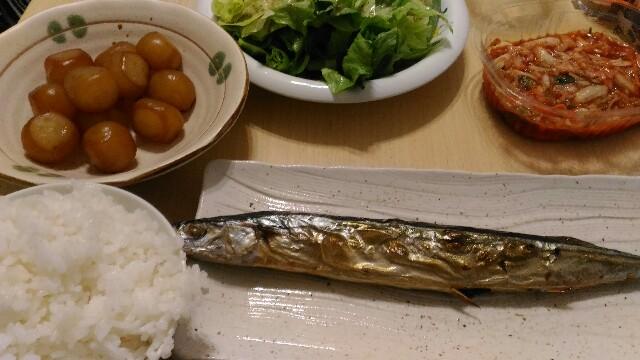 f:id:hitachibana:20161026130911j:image