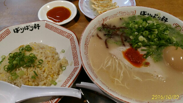 f:id:hitachibana:20161030223133j:image