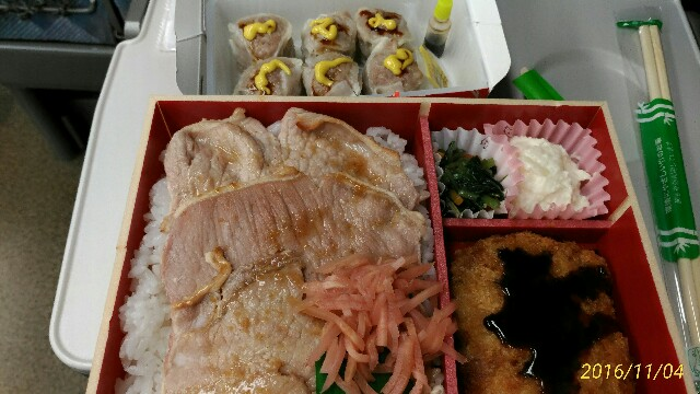 f:id:hitachibana:20161107082759j:image