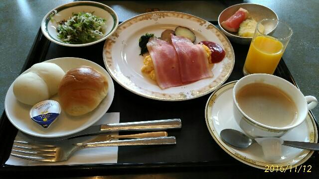 f:id:hitachibana:20161114113012j:image