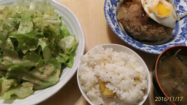 f:id:hitachibana:20161124234336j:image
