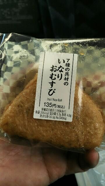 f:id:hitachibana:20161124234445j:image