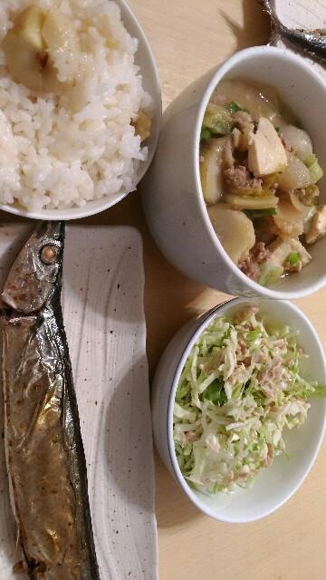 f:id:hitachibana:20161127083410j:image