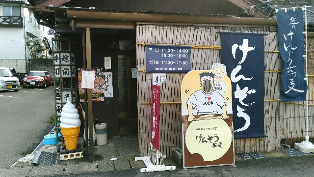 f:id:hitachibana:20161214201240j:image