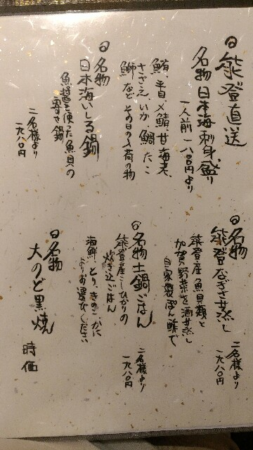 f:id:hitachibana:20161214201416j:image