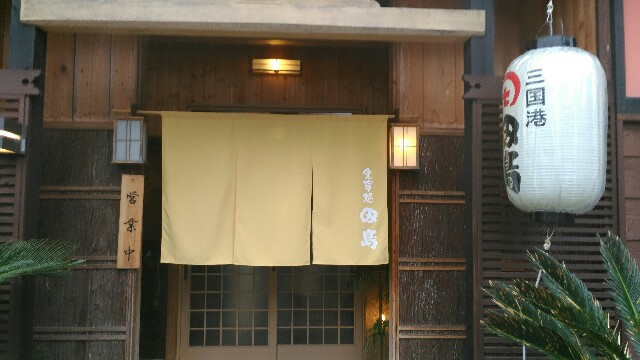 f:id:hitachibana:20161214201838j:image
