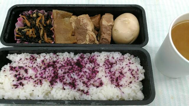 f:id:hitachibana:20161223161911j:image