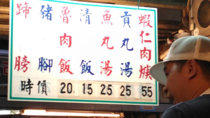 f:id:hitachibana:20161229162247j:plain