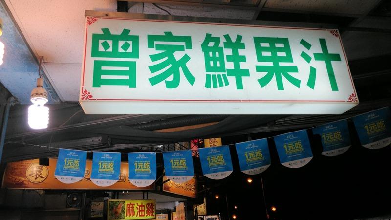 f:id:hitachibana:20161229231631j:plain