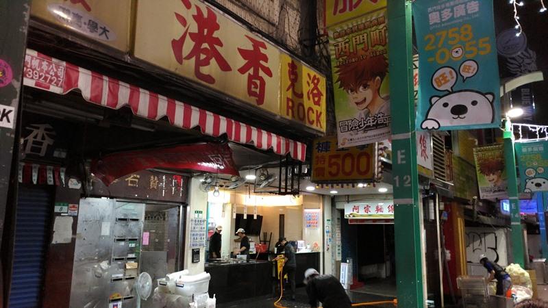 f:id:hitachibana:20161229233952j:plain