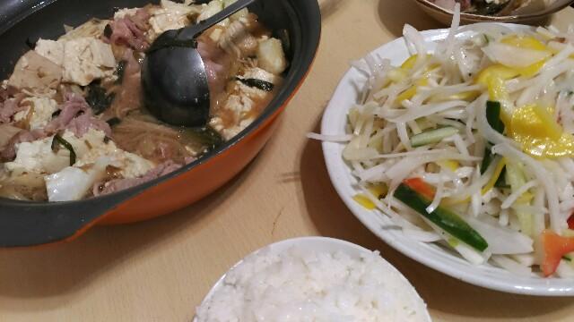 f:id:hitachibana:20161231175852j:image