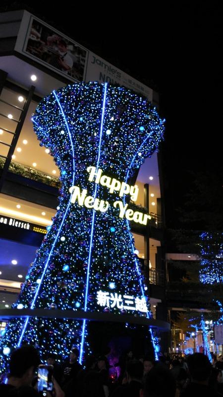 f:id:hitachibana:20161231201710j:plain