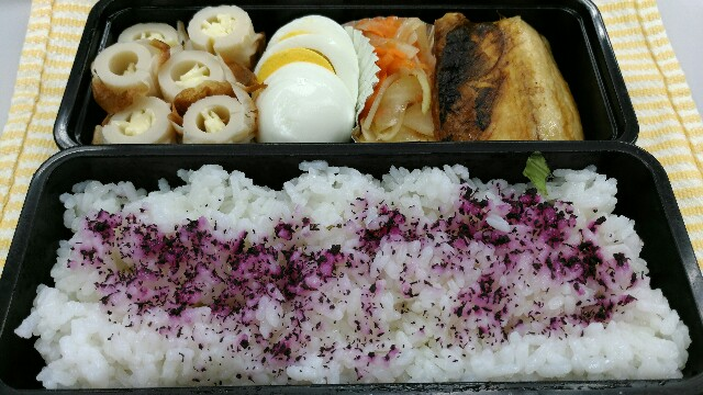 f:id:hitachibana:20170116210505j:image