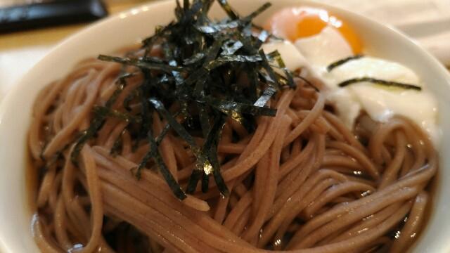 f:id:hitachibana:20170116210645j:image