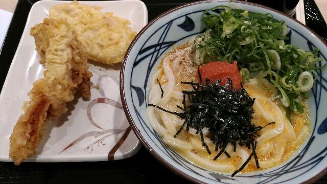 f:id:hitachibana:20170116211054j:image