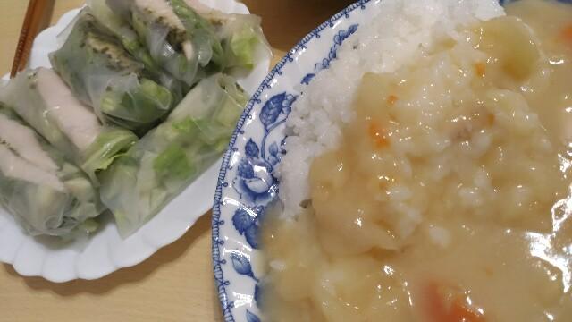 f:id:hitachibana:20170203081558j:image